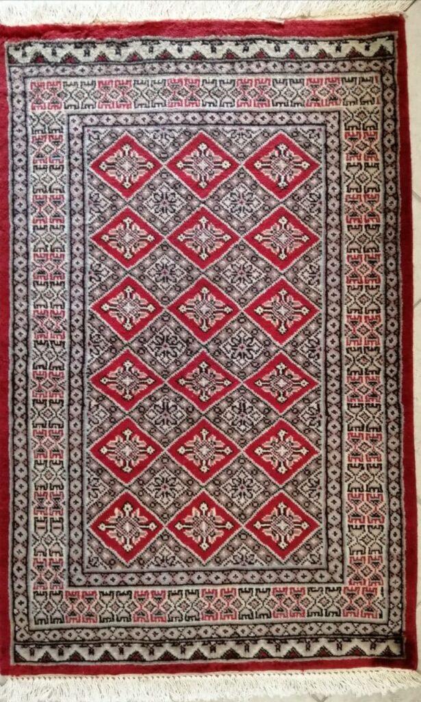 119C - 48 Bukhara Kashmir 122x78